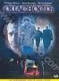 Опасность (2004)