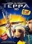 Битва за планету Терра (3D) (2009)