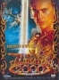 Гладиатор 2000 (1998)